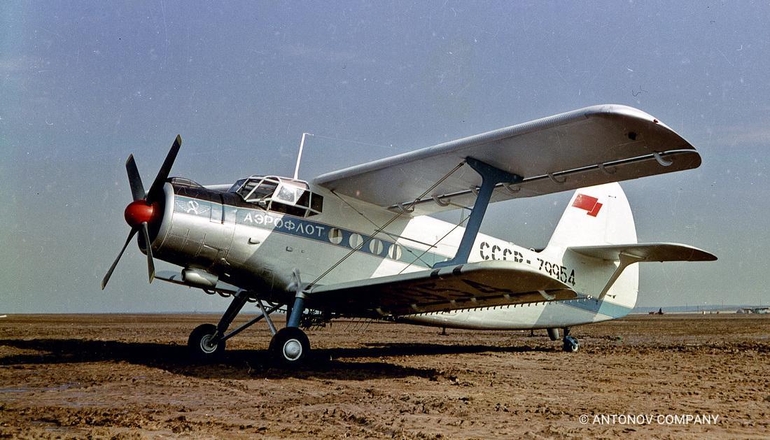 airplane-modification-7-1100.jpg